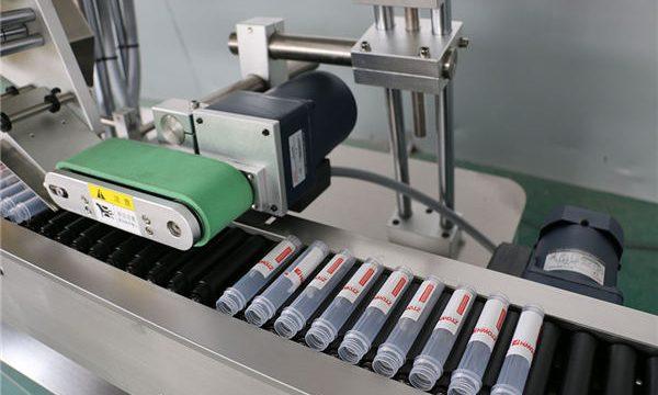 ჰორიზონტალური ავტომატური ინჟექციის ფლაკონის ეტიკეტირების მანქანა