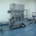 50ml-250L ავტომატური სამზარეულო ზეთის შემავსებელი მანქანები